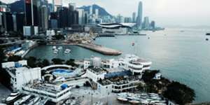 thumbnails Chairman's Annual Networking Lunch at the Royal Hong Kong Yacht Club